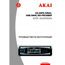 Akai ACR-224MMU Car Radio