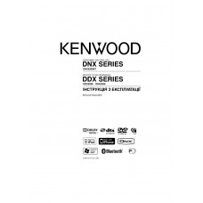 Kenwood DDX-5026 Car Radio
