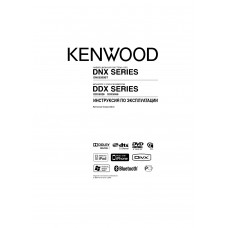 Kenwood DDX-5056 Car Radio DVD, MP3, CD