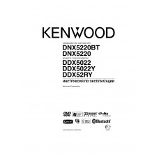 Kenwood DDX-52RY Car Radio DVD, MP3, CD