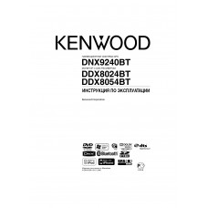 Kenwood DDX-8054BT Car Radio